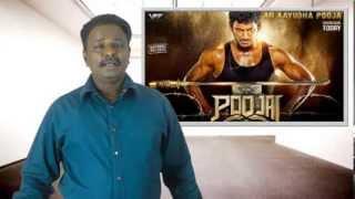 Poojai Tamil Movie Review Vishal, Soori, Shruti Hassan