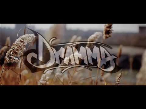 Dramma - Такими моло...