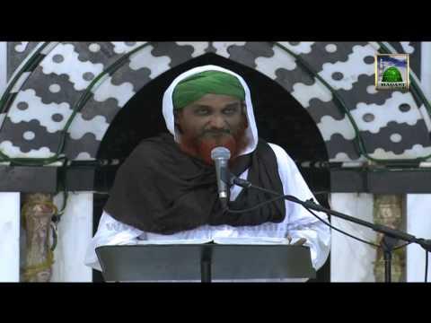 Aqal Ki Ahmiyat (Part 2) - Islamic Speech in Urdu - Maulana Amin Attari