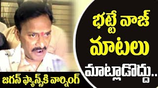 Comedian Venu Madhav receives warning calls; files police ..