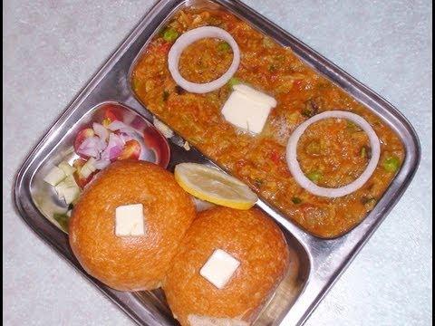Pav Bhaji - Indian Vegetarian Recipes by Bhavna