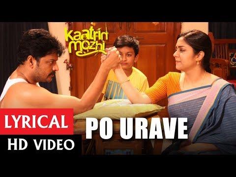 Po Urave Full Song With Lyrics - Kaatrin Mozhi - Jyothika - A H Kaashif - Madhan Karky - Radhamohan