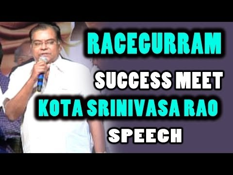 Kota Srinivasarao  Speech @ Race Gurram Movie Success Meet