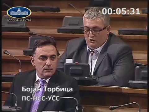 Бојан Торбица о предлозеним безбедносним законима 7.3.2018.