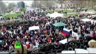 Онлайн вебкамера в Донецке — Обладминистрация в ожидании штурма