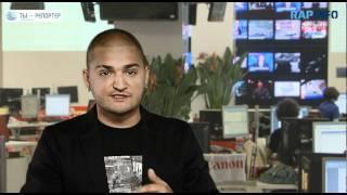 RAPINFO - Отставка Алексея Кудрина