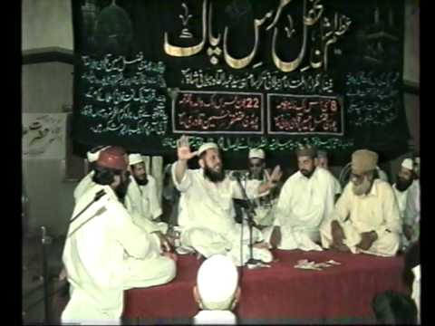 mufti iqbal chishti telling you WHO IS ALI  (in GHAZNFHAR ABAD ALI PUR ROAD (GUJRANWALA))