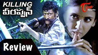 Maa Review Maa Istam : Killing Veerappan Movie Review