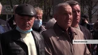 Лисичани вшанували пам'ять загиблих ліквідаторів аварії на Чорнобильській АЕС