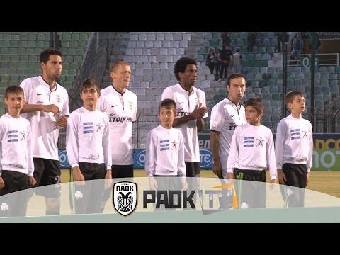 Η παρακάμερα του Παναθηναϊκος Vs ΠΑΟΚ 1-1 - PAOK TV