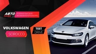 Тест-драйв Volkswagen Scirocco (Наши тесты)