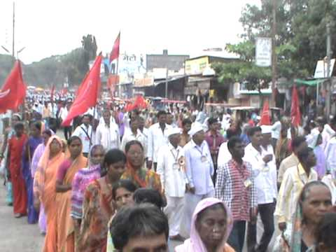 AIAWU maharashtra state Conference rally