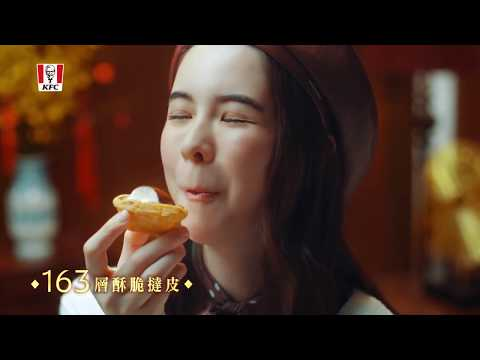 Food Commercial in China for KFC