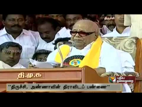 M. Karunanidhi Speech At Trichy in DMK's 10th State level conference - Part 3