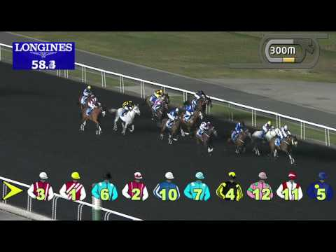 Vidéo de la course PMU PRIME