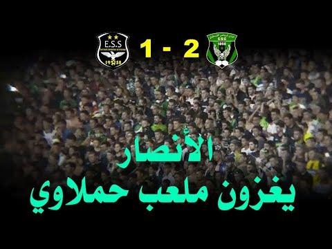 CSC 2 - ESS 1 : L'ambiance au stade [1]