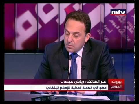 Beirut Al Yawm - Serge Torsarkissian - 30 May 2013