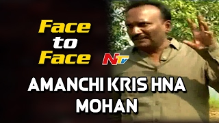 Amanchi Krishna Mohan Exclusive Interview- Face to Face..