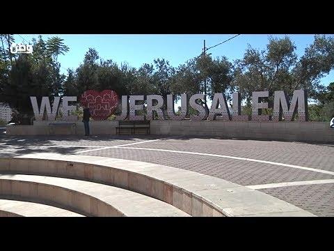 جامعة القدس الأولى عربيا في المسؤولية الاجتماعية