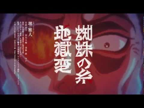 青い文学シリーズ「地獄変/蜘蛛の糸」をご存知ですか?