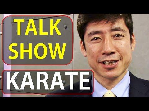 世界一の空手家たちが本音を語るトークショー Karate Heroes TALK SHOW ① JKA Fighters with Naka Shihan