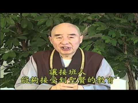Thái Thượng Cảm Ứng Thiên (Tập 23, 24, 25 Và 26)