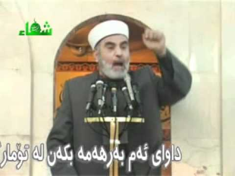ماموستا سيد ئةحمةد    باسى كارةساتى غةززة   هةولير كوردستان mamosta said ahmad base xaza hawler kurdistan