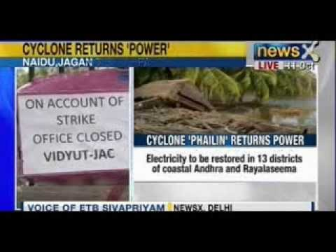 NewsX : Telangana Crisis- NDMA VC tells Naidu, Jagan to end fast in view of cyclone