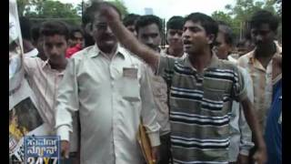 Protest rally aganist Arakshan in Bidar - Suvarna News