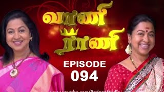 Vani Rani 31-05-2013 Episode 94 today full hd youtube video 31.5.13 | Sun Tv Shows Vani Rani Serial 31st May 2013 at srivideo