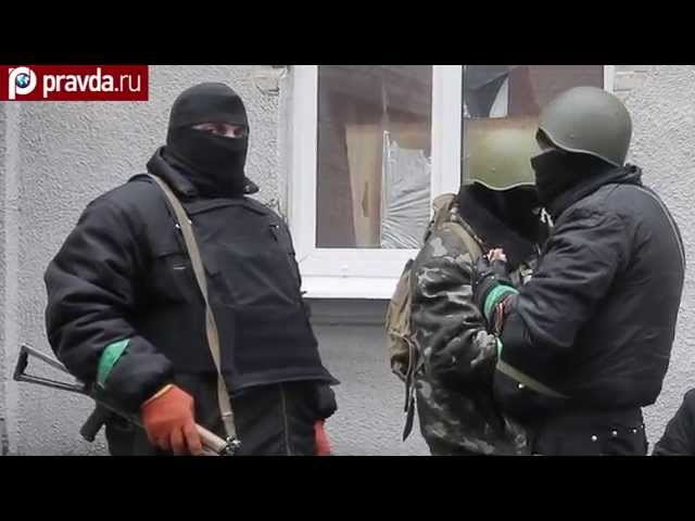Ukraine creates special forces against pro-Russian protesters