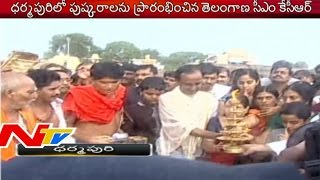 TS CM KCR takes holy dip in river Godavari in Dharmapuri