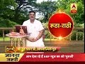 GuruJi with Pawan Sinha: Know why couples fight often and also get anger management tips