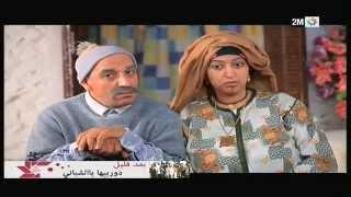 برامج رمضان - لكوبل الحلقة L'couple: EP 21