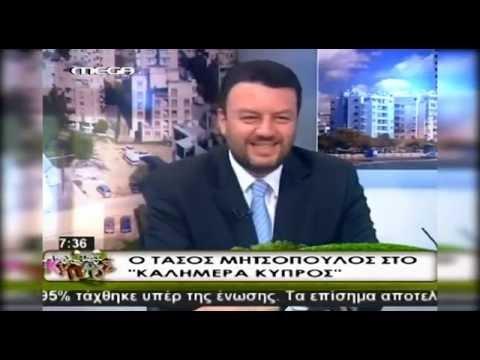 Τασος Μητσόπουλος: Η τελευταία συνέντευξη...