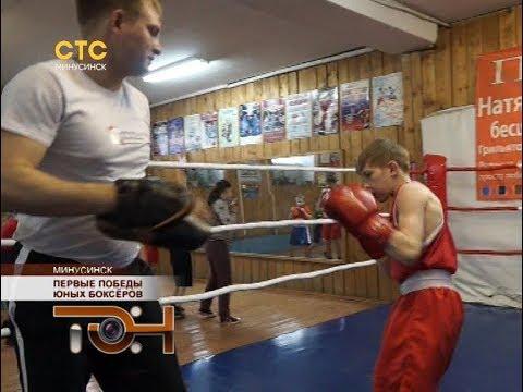 Первые победы юных боксёров