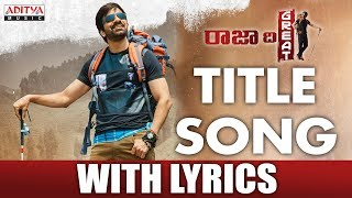Raja The Great Title Song With Lyrics || Raja The Great Songs