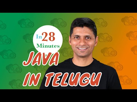 Java in Telugu - Arrays 2