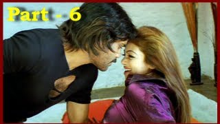 Robbery Part 6 Of 14 Ayesha Takia Blockbuster Hindi