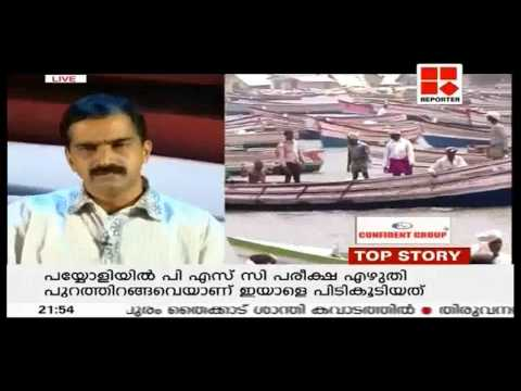 Vizhinjam Port Discussion 0n Reporter Tv