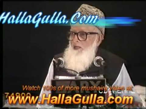 Inayat Ali Khan Mazahiya Funny Mushaira Urdu Poetry Shayari Indian Pakistani Poet