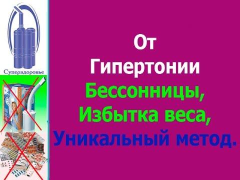 Дыхательный Тренажер Суперздоровье Инструкция - фото 11