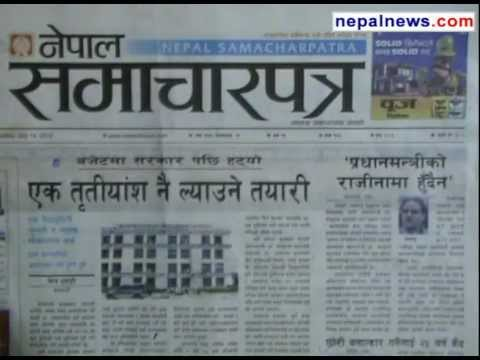 July 14 2012 headlines in Nepali dailies
