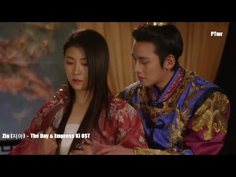 Zia (지아) - The Day (ENG+Rom+Han.SUB.) [Empress Ki OST]