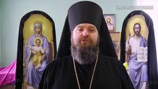 Обращение духовных лидеров Луганщины