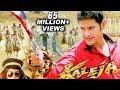 Watch Full Hindi Movie Online