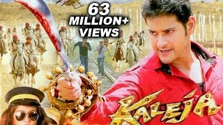 Jigar Kaleja Bollywood Action Film Mahesh Babu