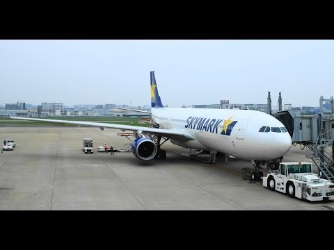 【フルHD】Skymark Airlines A330 搭乗