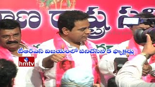 Five reasons for TRS victory in GHMC polls