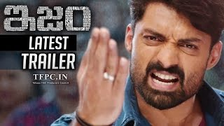 ISM Movie - Blockbuster Hit Trailer- Climax Scene- Kalyan ..
